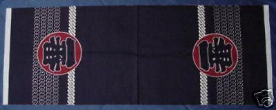 Pièce de Tissu en Coton / Cotton Cloth  112 x 45 cm.