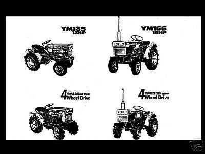 Free yanmar 155 repair Manual